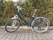 Hochwertiges Tourenrad