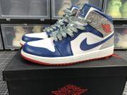 Nike Air Jordan 1 True