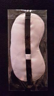 Schlafmaske aus Seide von Lilysilk