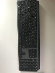 Logitech MX Keys - Zustand WIE