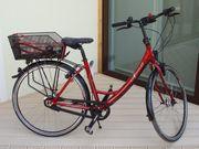 Hochwertiges ALU Damen Fahrrad