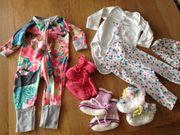 Baby Paket Strampler Set Strickpatschen