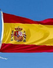 Vertriebspartner fuer Spanien gesucht Hotel