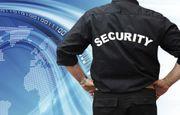 Betriebsleiter gesucht für Sicherheitsdienst Teilzeit