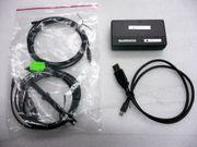 Shimano Diagnosegerät SM-PCE1 für elektr