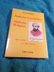 Jüdische Geschichte jüdische Religion - Der