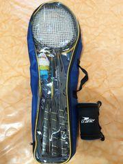 Badminton-Set besteht aus 6- Schlägern
