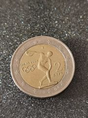 seltene Münze