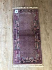Teppich Tibet 15P 142x72