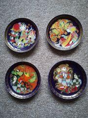 12 Aladin Sammel-Teller von Rosenthal