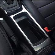 Ford Focus 3 13-18 Mittelkonsole