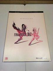 Final Fantasy XIII-2 Lösungsbuch