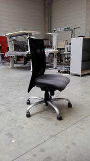 Bürodrehstuhl Netzrücken Schreibtischstuhl Bürostuhl- BASIC