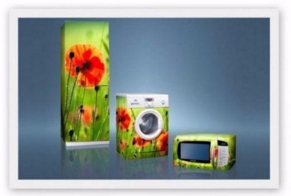 Reparatur alle elektrogeräte waschmaschine wiesbaden mainz eur