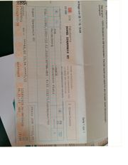Fahrkarte Heidelberg - Klosteres Schweiz am