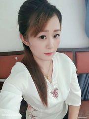 Seerose chinesische massage