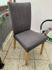 Einzelstuhl Stuhl