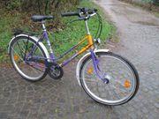 Damen Fahrrad MARS 26 zoll