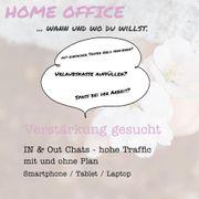 Home Office Job