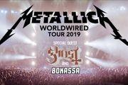 2 Stehplatztickets für Metallica am