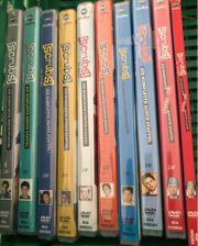 Scrubs DVDs
