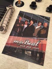 mybeat aus Mainz sucht Lead-Gitarrist