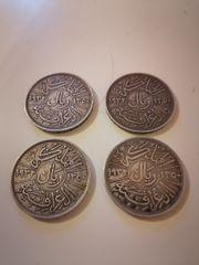 Silbermünze 4 Stück 1 Riyal