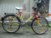 Jugend - Fahrrad von CHALLENGE mit