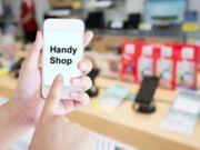 Nachfolger für Mobilfunkgeschäft Handyshop gesucht