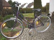 sportliches-Marken- Trecking-Damenrad Peugeot