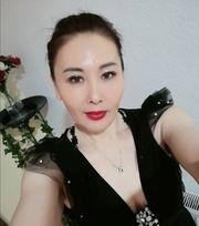 Neue geöffnet -Chinesische Massage in