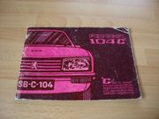 orig Betriebsanleitung Peugeot 104 C