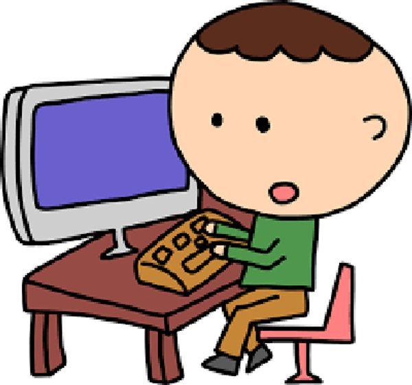 Programmierer - PHP HTML JavaScript CSS -
