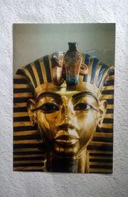Totenmaske Tutanchamun