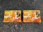 2 Sony DVM-60 PR3 Mini