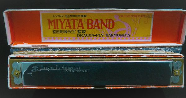 Alte japanische Mundharmonika Miyata Band Dragon-Fly