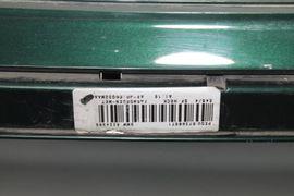 BMW-Teile - BMW 9229449 E46 Stoßstange Stossfänger