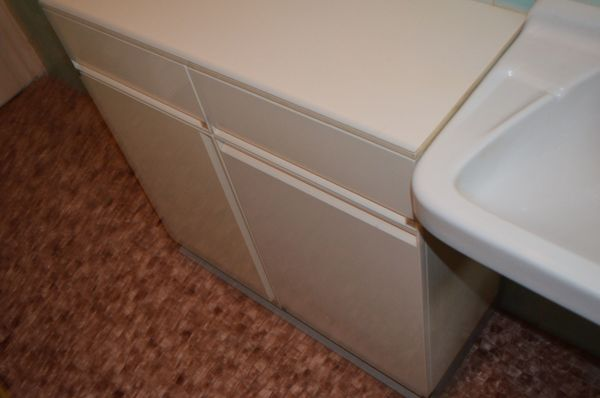Badschrank Mit Wäschekorb In München Bad Einrichtung Und