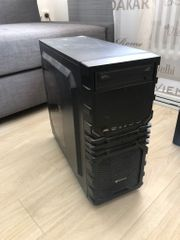 Gaming PC Intel i7 Nvidia