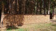 Kachelofenholz