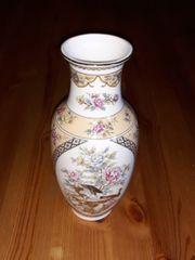 asiatisch japanische Vase TOZAN
