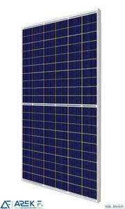 Canadian Solar CS3L-340P HiKu Solarmodule