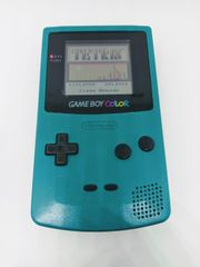 Nintendo Gameboy Color Spielekonsole