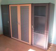 Sideboard Büroschrank Wohnzimmerschrank Schrank