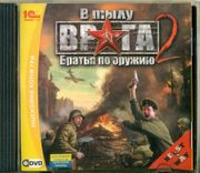 PC Spiele 3 Strategie Aktion