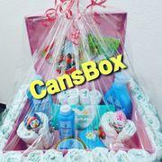 Windel Box