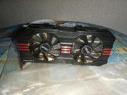 Asus Grafikkarte HD 7970