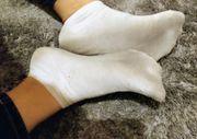 Fußbilder bilder meiner Füße