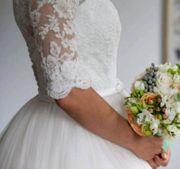 Brautkleid Hochzeitkleid Prinzessin