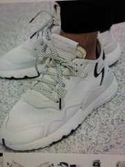 NEU Adidas Nite Jogger EE6255